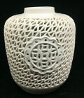 Blanc de Chine Japanese White Cut Out Lattice Leaf Vase Asian Ginger Urn Jar