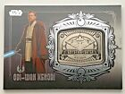 2013 Topps Star Wars Galactic Files 2 Trading Cards 17