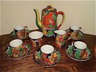 Vintage 1936 Royal Winton JAZZ Pattern Coffee Service Manner of Clarice Cliff