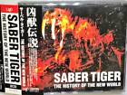 Saber Tiger The Legend Of Beast History World 2CD With Domestic Obi