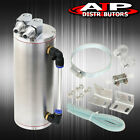 Upgrade Billet Polished Chrome Aluminum Universal 350ML Oil Catch Can Tank