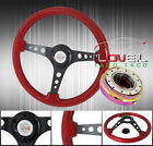 345mm Red Wood Grain Steering Wheel + Race Type Button + Neo Quick Release Set