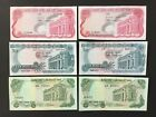 LOT OF 6 1970 SOUTH VIETNAM 20 50 100 DONG