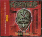 Kreator ‎– Violent Revolution Korea version NEW with OBI sodom destruction RARE