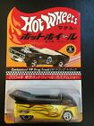HOT WHEELS 2004 CONVENTION JAPAN CUSTOMIZED VW DRAG TRUCK 164 2000 LOW NUMBER