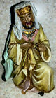 Roman 2005 Nativity Christmas Replacement Figurine KNEELING KING