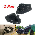1 Pair Motorcycle PU Leather Saddlebags Body Side Motorbike Tool Luggage Bags