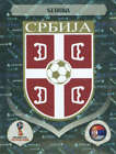 2018 Panini World Cup Stickers Collection Russia Soccer Cards 46