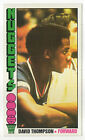 five 1976-77 topps nba basketball cards, includes david thompson rookie card