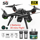 Holy Stone MJX GPS FPV Drone with 5G Wifi 1080P Camera Brushless RC Quadcopter