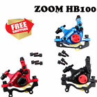 HB100 MTB Line Pulling Hydraulic Disc Brake Calipers Front  Rear