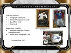 2021 TOPPS MUSEUM COLLECTION BASEBALL 12-BOX HOBBY CASE PRESELL (JUNE 2021)