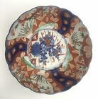 Large Chinese multi color hand painted bowl unknown age SHIPS FREE