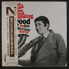 DICK MORRISSEY here and now and sounding good Norma 12 LP 33 RPM