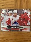 Pavel Datsyuk Cards, Rookie Cards and Autographed Memorabilia Guide 5