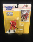 New Sealed STARTING LINEUP 1996 EDITION PAUL COFFEY DETROIT RED WINGS VTG