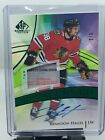 2020-21 SP Game Used Hockey Cards 25
