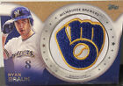 2014 Topps Series 1 Retail Commemorative Patch and Rookie Patch Guide 44