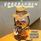 2021 summer Starbucks camping Bear Straw Glass sippy cup Coffee Milk Water Cup