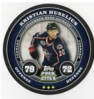 2009-10 Topps Puck Attax Hockey Product Review 9