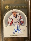 Alexander Ovechkin Card and Memorabilia Buying Guide 15