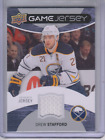 How to Get Free Upper Deck Jersey Cards at the Hockey Hall of Fame 14