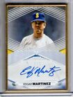 2021 Topps Transcendent Collection Hall of Fame Edition Baseball Cards 21