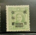 1940s china stamp VERY rare stamp MINT Condition