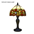 Tiffany Style Table Lamp Handcrafted Art Bedside Light Desk Lamps Stained Glass