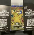 Unsealed 25th Anniversary Collection Box s8a Pokemon Card Expansion Pack