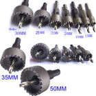 8PCS Sets Shaft Metal Twist Drill Hole Saw Cutter Kit