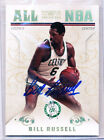 2009-10 NATIONAL TREASURES BILL RUSSELL ALL NBA AUTO 2 5