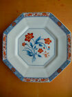 FITZ AND FLOYD JARDIN DE CHINE FF63 SALAD PLATES 7 5/16 IN.