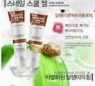 Skin care,Purebess Anti-ageing ,wrinkle-care,whitening,snail extract 90% gel