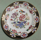 Allerten's Burmese Old English Tropical Birds Oriental Flowers Salad Plate