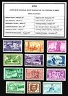 1953 COMPLETE YEAR SET OF MINT MNH VINTAGE US POSTAGE STAMPS
