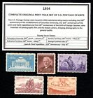 1954 COMPLETE YEAR SET OF MINT MNH VINTAGE US POSTAGE STAMPS