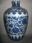 Chinese Alluring Blue&White Porcelain Flowers And Plants Vase Free Ship K811