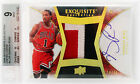 2008-09 Derrick Rose Upper Deck Exquisite Collection Limited Logos 3 Clr Patch A