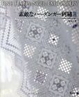 Fine Hardanger Embroidery 2 Japanese Craft Book