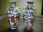 "MATCHING PAIR OF SIGNED JAPANESE SATSUMA VASES, MEIJI PERIOD, 12"" HAND PAINTED"