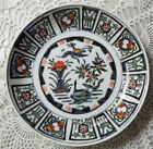 0417 Japanese Porcelain Decorator Plate Hand Painted