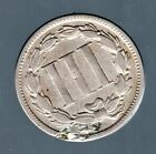 1865 THREE CENT ERROR STRUCK ON PLANCHET FLAW, DIE CLASH & DIE CRACKS