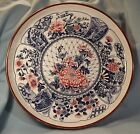 Floral Centerpiece Japanese Large Porcelain Footed Dish Bowl Japan 12