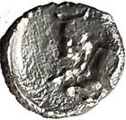CARIA Uncertain Greek City 5th Century BC Bull TINY Ancient Silver Coin i38826