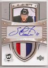 09-10 THE CUP TRIBUTE TO SIDNEY CROSBY AUTO SAKU KOIVU #ed 4 5 - 3 COLORS PATCH