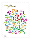 USPS New Where Dreams Blosson Forever Stamp Sheet of 20 (2014)