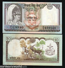 Nepal  10 Rupees P31a 1985 King Cow Deer UNC Currency Money 20 Bills Free Ship