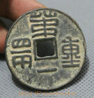 40MM Chinese Bronze Collect Dynasty Palace Old Han Zi Copper Money Coin Bi