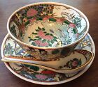 Antique Vintage Chinese  Rice Bowl, Plate, and Spoon (Set of 3)